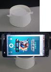 커피컵을 이용한 휴대폰 거치대