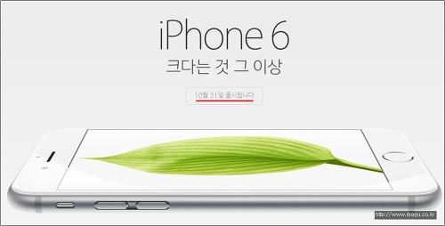 아이폰6, 이번엔 언락폰으로 구매 해야지