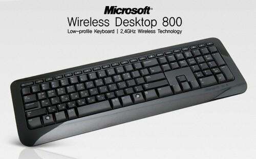 MS 무선 키보드 마우스 세트, 장치 먹통 시 해결 방법