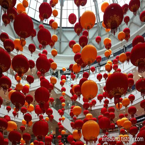 중국어로 새해인사 말하기!