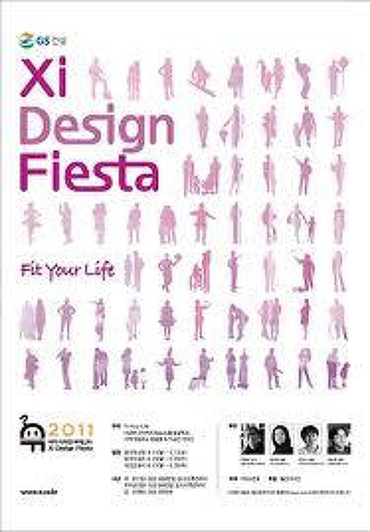 2011 Xi Design Fiesta