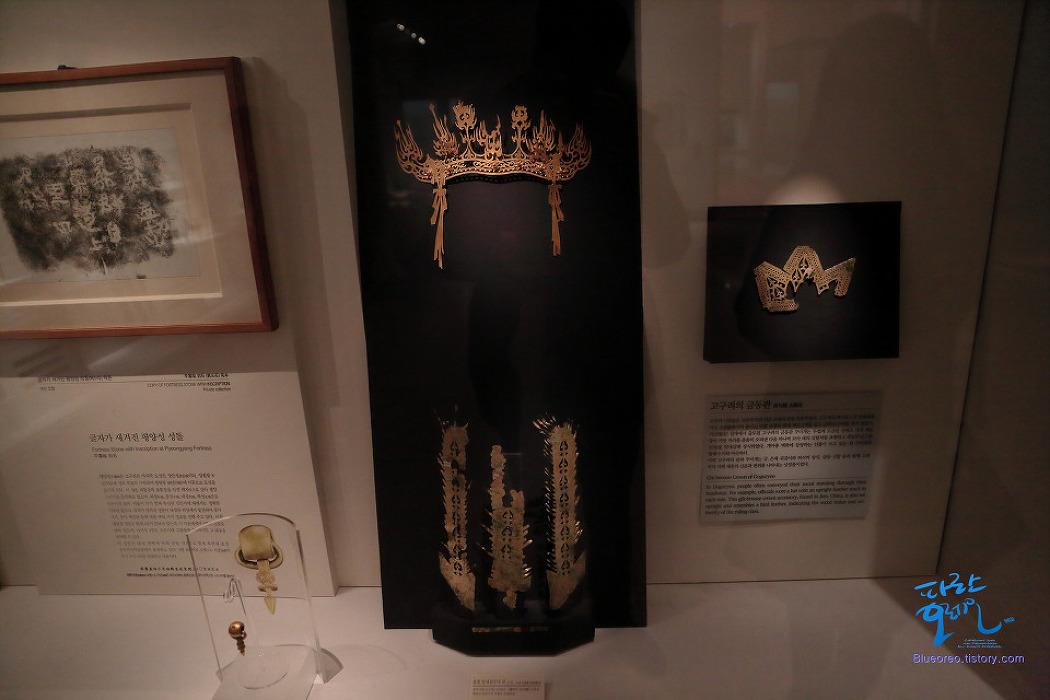171224 국립중앙박물관 방문 2