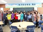 여수 무선중학교 자기주도학습 2박 3일 캠프