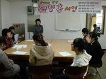 서정홍 시인 작가와의 만남 [동무동무 씨동무 작은도서관]