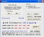 [아이온]패스타 핑 1.4