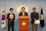 유권자 정치 표현의 자유 보장 위한 공직선거법 개정안 입법청원