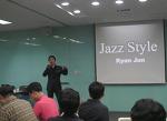 [전진용 외부특강 05/10] 너희가 재즈를 아느냐 - 재즈역사 & 재즈경영이야기 <SRM 특강>