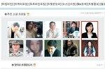 (37) -소셜청년 이대환-  의료 생협 연구 모임 트위터 추천 소셜프로필 등극하다.