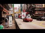[사진]홍콩의 느낌, 색감(Canon EOS-350D, EF-S 18-55is)