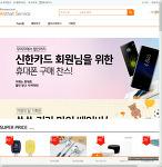 신한카드 포인트 몰 올댓쇼핑 (+카드 포인트 통합조회 방법)