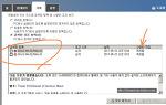 디도스 악성코드 DDoS:Win32/Nitol.B 를 만났네요.