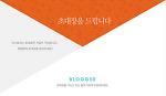 블로그 초대장 나눔☆마감☆
