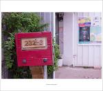 #05. 수원 행궁동벽화마을