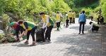 신천지 자원봉사단 부천교회, 현충탑 환경정화 봉사활동