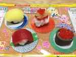 초밥의 나라 일본의 리얼 초밥 만들기 소꿉놀이! 타노시이 오스시야상!