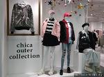 일본에서 유행하는 인조모피 패션 스타일
