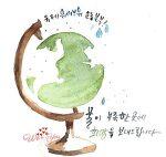 국제 위러브유 운동본부(장길자회장)의 물펌프지원!!