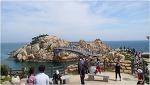 울산대왕암 관광