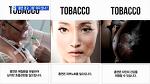 담배 가격 인상이 흡연율을 낮추지 못한 이유