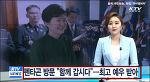 7조3천억짜리 예우받고 돌아온 대통령과 김관진