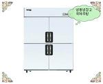 냉동냉장고,소형냉동고,업소용냉동고,가정용냉동냉장고 문의 국제주방입니다
