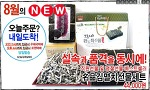 [김멸치세트] 명절선물 베스트셀러~ 100% 완도산 고급 김멸치선물세트