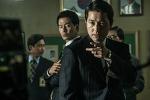 영화 '더킹'을 보고나서...검사공화국, 나쁜놈들의 전성시대를 본 듯