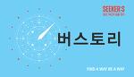 [액션프로젝트 활동 소개] 인천 동네 가이드북 제작 프로젝트를 소개합니다