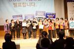 2017 제33회 한국여성대회 성평등 디딤돌 걸림돌