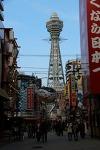 오사카 자유여행 4  -  캐릭터,과자의 천국 츠텐카쿠 전망대, 신세카이 거리 구경