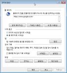 인터넷 브라우져 기본 언어 변경하기