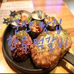 [전북 - 군산] 한옥 떡갈비