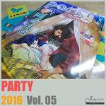 월간 '파티' 2016년 5월호
