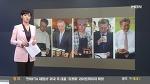 MBN 뉴스8의 김주하 앵커는 정말 문재인 대통령을 비판했나? '커피 테이크아웃용 일회용 컵 사용 사진 인용하여 클로징 멘트 '