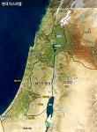 현대 이스라엘