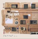 (K팝스타 권진아양 피쳐링) 프라이머리 - U (Feat. 권진아, 랩몬스터)