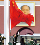 [전병서칼럼] 제18차 4중전 이후 중국의 미래가 한국 좌우한다