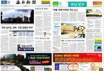 2015.11.10 대구 뉴스 읽기