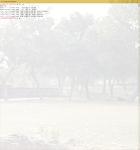 [Ubuntu bash] prompt 색상 변경