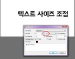 [파이어알파카 FireAlpaca] 버전 1.1.9 - 1.1.14 의 새 기능