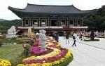 팔공총림 대구 동화사, 1500년의 역사를 자랑하는 동아시아 관광명소