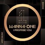 Wanna One - BOOMERANG Lyrics [English, Romanization]