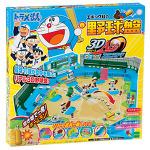 도라에몽 야구판