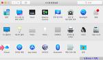 iCloud Drive 를 이용한 아이패드 (아이폰)와 맥북간 파일 공유 하는 방법