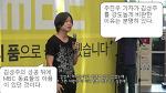주진우 기자 김성주 공개비난 이유있는 이유 (김성주 MBC를 떠나라.)