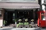 [반포 맛집] 서래마을 레스토랑, 레드브릭