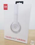[비츠 솔로 3 헤드폰] Beats Solo 3 Wireless 헤드폰 개봉기