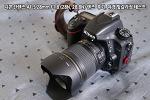 니콘 단렌즈 AF-S 28mm F1.8 (28N, 28.8N) 사용 후기, 야경 빛갈라짐 테스트