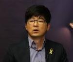 탁현민, 청와대행정관 사의표명
