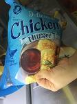 이마트 치킨 너겟